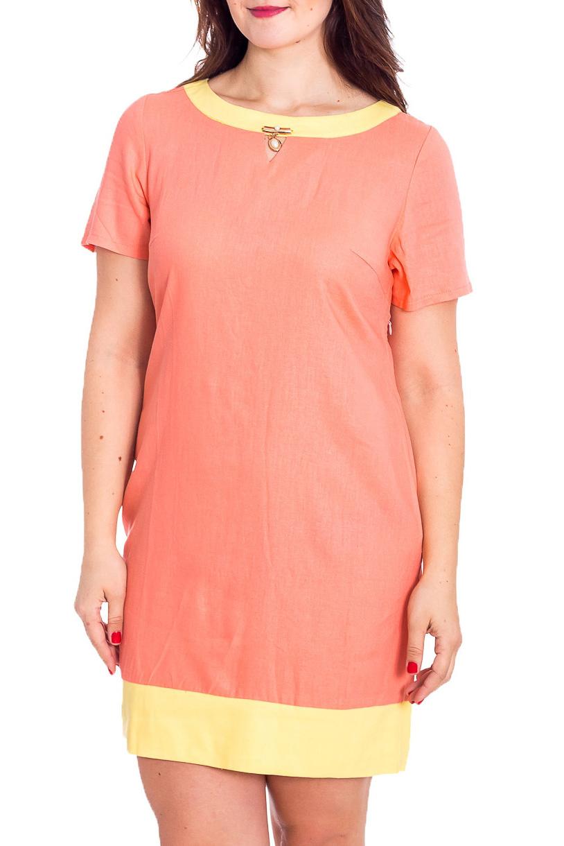 ПлатьеПлатья<br>Милое платье полуприталенного силуэта с круглой горловиной и короткими рукавами. Модель выполнена из хлопкового материала. Отличный выбор для повседневного гардероба.  В изделии использованы цвета: коралловый, желтый  Рост девушки-фотомодели 180 см<br><br>Горловина: С- горловина<br>По длине: До колена<br>По материалу: Тканевые,Хлопок<br>По рисунку: Цветные<br>По сезону: Весна,Лето<br>По силуэту: Полуприталенные<br>По стилю: Повседневный стиль,Летний стиль<br>По форме: Платье - трапеция<br>По элементам: С декором<br>Рукав: Короткий рукав<br>Размер : 52,54,56<br>Материал: Плательная ткань<br>Количество в наличии: 3