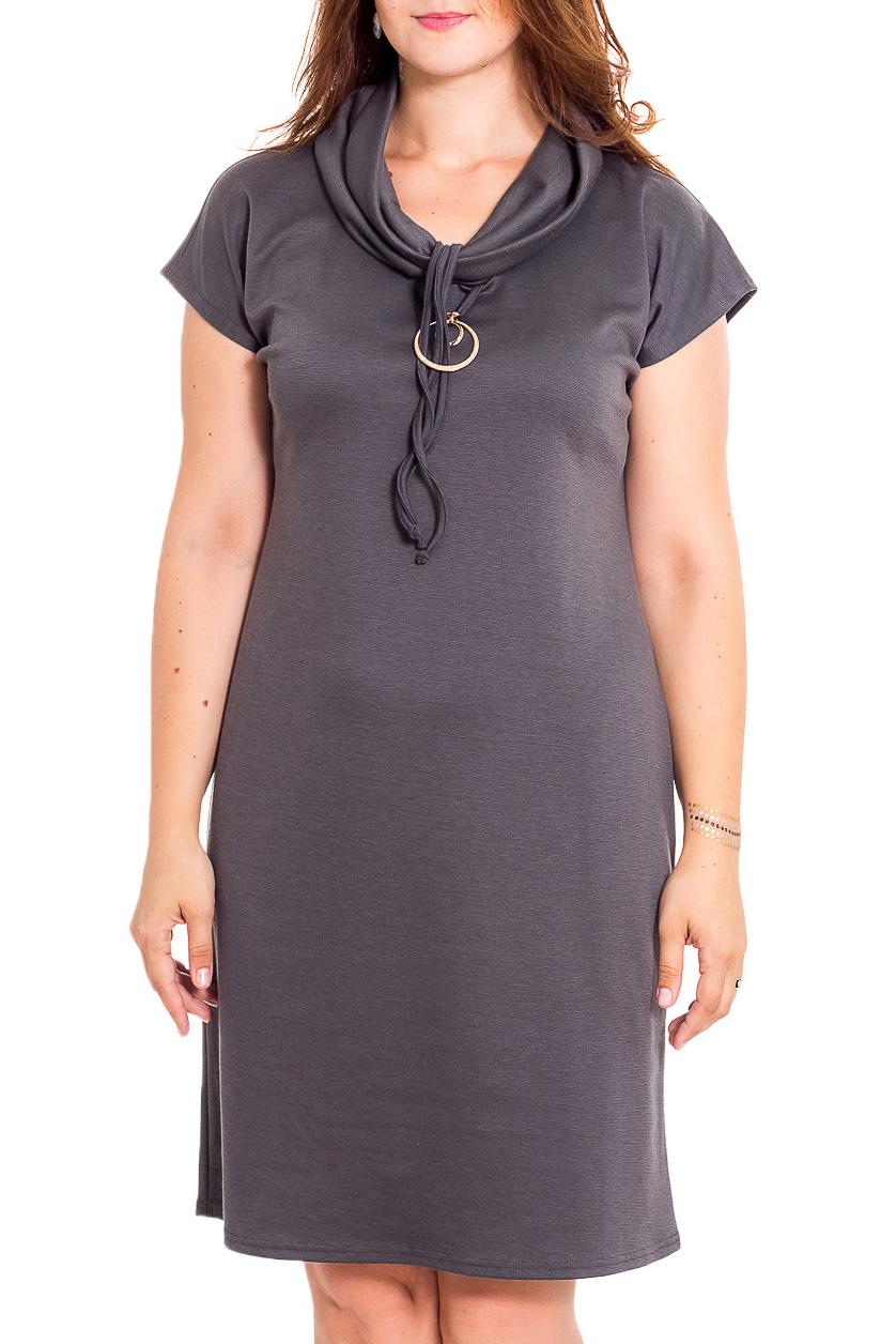 ПлатьеПлатья<br>Красивое платье с короткими рукавами и интересным воротником. Модель выполнена из плотного трикотажа. Отличный выбор для повседневного гардероба.  Цвет: серый  Рост девушки-фотомодели 180 см.<br><br>Воротник: Хомут<br>По длине: До колена<br>По материалу: Вискоза,Трикотаж<br>По рисунку: Однотонные<br>По силуэту: Полуприталенные<br>По стилю: Повседневный стиль<br>По элементам: С декором,С отделочной фурнитурой<br>Рукав: Короткий рукав<br>По сезону: Осень,Весна,Зима<br>Размер : 50<br>Материал: Джерси<br>Количество в наличии: 1