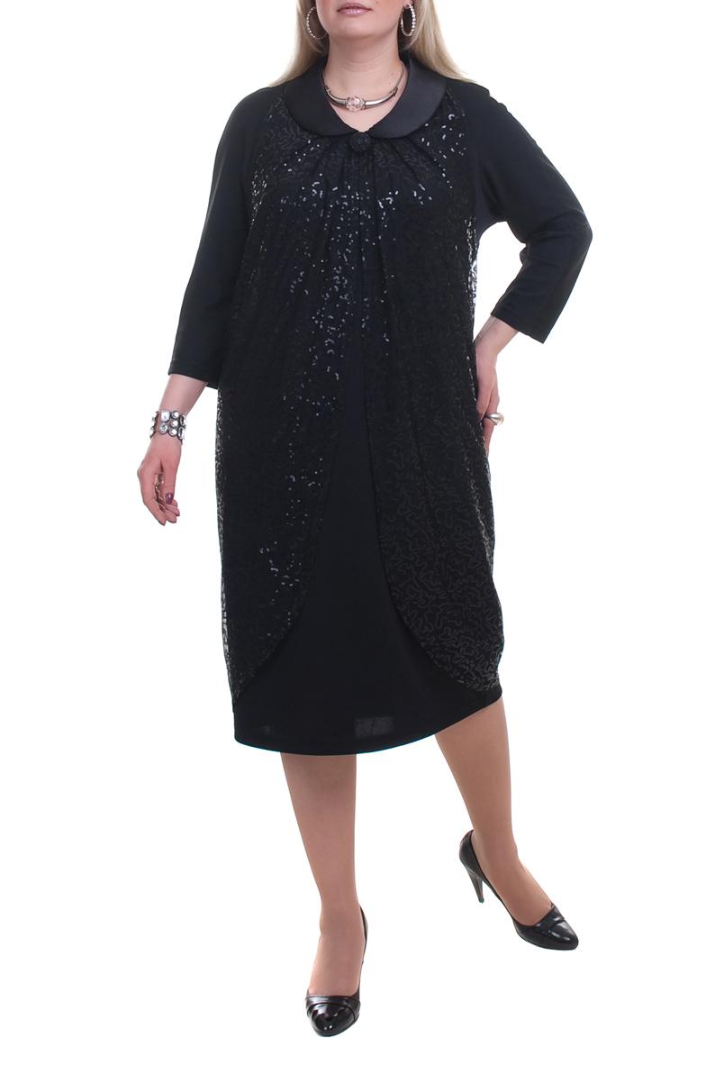 ПлатьеПлатья<br>Нарядное платье с имитацией накидки из ткани с пайетками. Модель выполнена из приятных материалов. Отличный выбор для любого торжества. Возможно незначительное отличие фурнитуры.  Цвет: черный  Рост девушки-фотомодели 173 см.<br><br>Воротник: Отложной<br>По длине: Ниже колена<br>По материалу: Гипюровая сетка,Трикотаж<br>По рисунку: Однотонные<br>По силуэту: Свободные<br>По стилю: Нарядный стиль<br>Рукав: Рукав три четверти<br>По сезону: Всесезон<br>Горловина: С- горловина<br>По форме: Платье - трапеция<br>Размер : 60<br>Материал: Джерси + Гипюровая сетка<br>Количество в наличии: 1