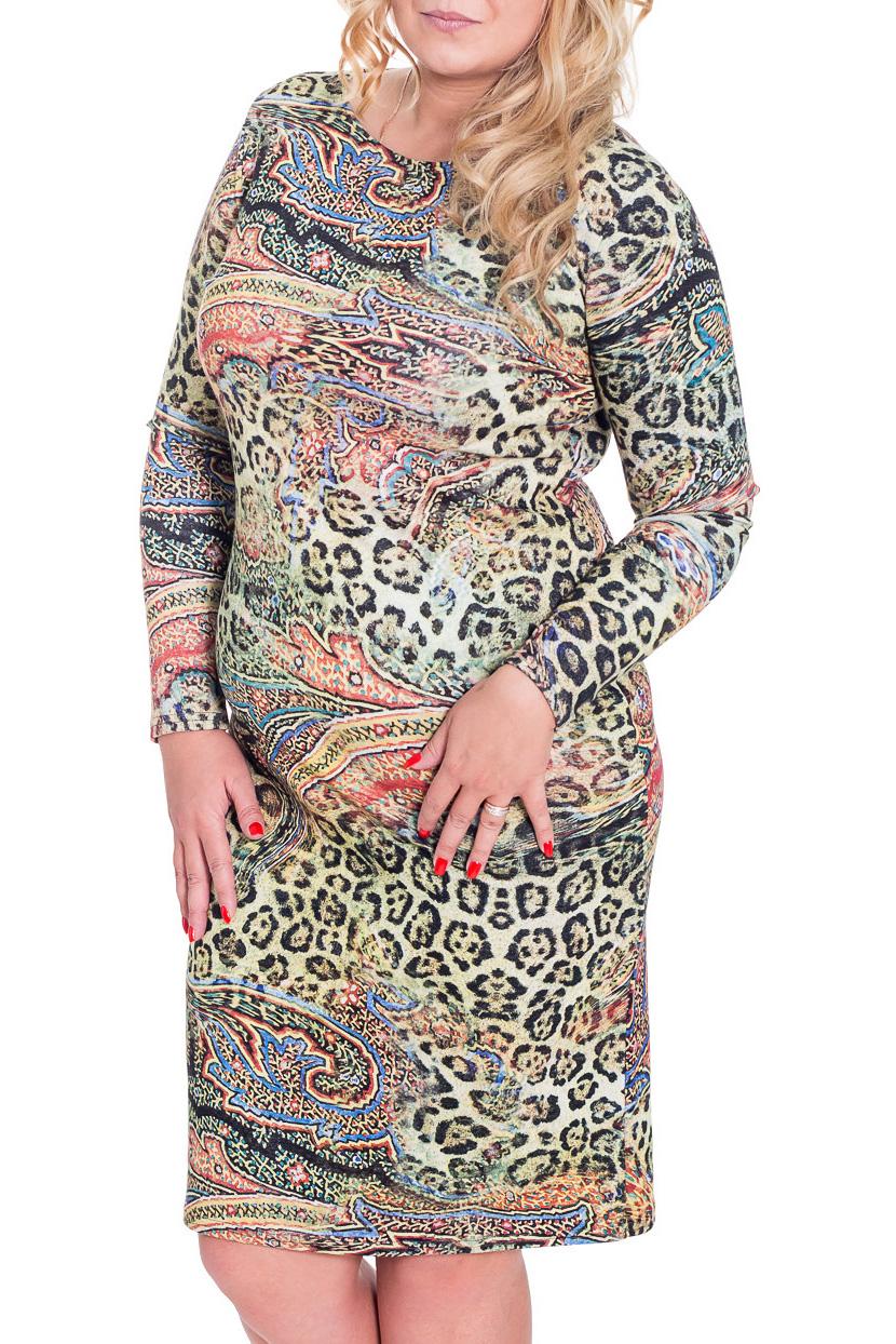 ПлатьеПлатья<br>Очаровательное платье футлярного типа с длинными рукавами. Модель выполнена из плотного трикотажа. Отличный выбор для повседневного гардероба.  Цвет: желтый, мультицвет  Рост девушки-фотомодели 170 см.<br><br>Горловина: С- горловина<br>По длине: До колена<br>По материалу: Вискоза,Трикотаж<br>По образу: Город,Свидание<br>По рисунку: Животные мотивы,Леопард,Цветные,С принтом,Этнические<br>По сезону: Зима,Осень,Весна<br>По силуэту: Полуприталенные<br>По стилю: Повседневный стиль<br>По форме: Платье - футляр<br>Рукав: Длинный рукав<br>Размер : 46<br>Материал: Трикотаж<br>Количество в наличии: 1