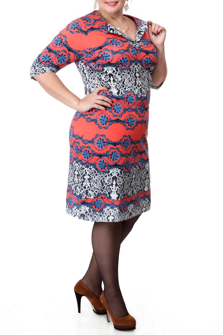 ПлатьеПлатья<br>Модель выполнена из мягкой приятной ткани модной коралловой расцветки, чуть приталенного силуэта. Горловина оформлена отложным небольшим воротником, треугольной формы. Рукав втачной 3/4, низ рукавов на манжете. Фасон платья довольно лаконичный, но яркая расцветка украшает платье и позволяет подчеркнуть все достоинства фигуры. Спинка выполнена из того же материала.  В изделии использованы цвета: синий, белый, коралловый и др.  Ростовка изделия 170 см.  Параметры размеров: 42 размер - обхват груди 84 см., обхват талии 64 см., обхват бедер 94 см. 44 размер - обхват груди 88 см., обхват талии 68 см., обхват бедер 96 см. 46 размер - обхват груди 92 см., обхват талии 75 см., обхват бедер 100 см. 48 размер - обхват груди 96 см., обхват талии 76 см., обхват бедер 104 см. 50 размер - обхват груди 100 см., обхват талии 80 см., обхват бедер 108 см. 52 размер - обхват груди 104 см., обхват талии 84,5 см., обхват бедер 112 см. 54 размер - обхват груди 108 см., обхват талии 89 см., обхват бедер 116 см. 56 размер - обхват груди 112 см., обхват талии 94 см., обхват бедер 120 см. 58 размер - обхват груди 116 см., обхват талии 99 см., обхват бедер 124 см. 60 размер - обхват груди 120 см., обхват талии 104 см., обхват бедер 128 см. 62 размер - обхват груди 124 см., обхват талии 108 см., обхват бедер 132 см. 64 размер - обхват груди 128 см., обхват талии 112 см., обхват бедер 136 см.<br><br>Воротник: Отложной<br>Горловина: V- горловина<br>По длине: Ниже колена<br>По материалу: Вискоза,Трикотаж<br>По рисунку: С принтом,Цветные<br>По силуэту: Приталенные<br>По стилю: Повседневный стиль<br>По форме: Платье - футляр<br>Рукав: Рукав три четверти<br>По сезону: Осень,Весна<br>Размер : 56<br>Материал: Трикотаж<br>Количество в наличии: 1
