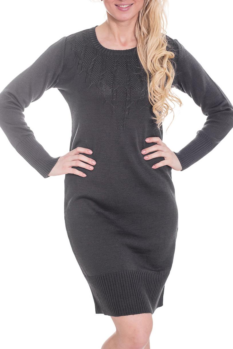 ПлатьеПлатья<br>Однотонное платье с круглой горловиной и длинными рукавами. Вязаный трикотаж - это красота, тепло и комфорт. В вязанной одежде очень легко оставаться женственной и в то же время не замёрзнуть.  Цвет: серый  Рост девушки-фотомодели 170 см<br><br>Горловина: С- горловина<br>По длине: До колена<br>По материалу: Вязаные,Трикотаж,Шерсть<br>По рисунку: Однотонные<br>По сезону: Осень,Зима<br>По силуэту: Полуприталенные<br>По стилю: Повседневный стиль<br>По форме: Платье - футляр<br>По элементам: С декором<br>Рукав: Длинный рукав<br>Размер : 44<br>Материал: Вязаное полотно<br>Количество в наличии: 1