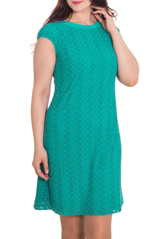 ПлатьеПлатья<br>Женское платье с круглой горловиной и короткими рукавами. Модель выполнена из ажурного гипюра. Отличный выбор для любого случая.  Рост девушки-фотомодели 180 см.  Цвет: зеленый<br><br>Горловина: С- горловина<br>По образу: Город,Свидание<br>По рисунку: Однотонные<br>По сезону: Весна,Всесезон,Зима,Лето,Осень<br>По силуэту: Полуприталенные<br>По стилю: Повседневный стиль,Нарядный стиль<br>По длине: До колена<br>По материалу: Вискоза<br>По форме: Платье - трапеция<br>Рукав: Без рукавов<br>Размер : 42,46,48,50,52<br>Материал: Вискоза<br>Количество в наличии: 6