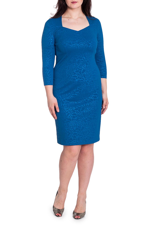ПлатьеПлатья<br>Классическое платье полуприлегающего силуэта с рукавом 3/4. Особенностью этой модели является интересное оформление линии горловины. Это элегантное платье сделает ваш образ женственным и неординарным. Ростовка изделия 164 см.  В изделии использованы цвета: синий  Рост девушки-фотомодели 180 см  Параметры размеров: 42 размер - обхват груди 84 см., обхват талии 66 см., обхват бедер 90 см. 44 размер - обхват груди 88 см., обхват талии 70 см., обхват бедер 94 см. 46 размер - обхват груди 92 см., обхват талии 74 см., обхват бедер 98 см. 48 размер - обхват груди 96 см., обхват талии 78 см., обхват бедер 102 см. 50 размер - обхват груди 100 см., обхват талии 82 см., обхват бедер 106 см. 52 размер - обхват груди 104 см., обхват талии 86 см., обхват бедер 110 см. 54 размер - обхват груди 108 см., обхват талии 92 см., обхват бедер 116 см. 56 размер - обхват груди 112 см., обхват талии 98 см., обхват бедер 122 см. 58 размер - обхват груди 116 см., обхват талии 104 см., обхват бедер 128 см. 60 размер - обхват груди 120 см., обхват талии 110 см., обхват бедер 134 см. 62 размер - обхват груди 124 см., обхват талии 118 см., обхват бедер 140 см. 64 размер - обхват груди 128 см., обхват талии 126 см., обхват бедер 146 см. 66 размер - обхват груди 132 см., обхват талии 132 см., обхват бедер 152 см. 68 размер - обхват груди 138 см., обхват талии 140 см., обхват бедер 158 см.<br><br>Горловина: Фигурная горловина<br>По длине: Ниже колена<br>По материалу: Трикотаж<br>По рисунку: Однотонные,Растительные мотивы,Цветочные<br>По сезону: Зима,Осень,Весна<br>По силуэту: Приталенные<br>По стилю: Повседневный стиль<br>По форме: Платье - футляр<br>По элементам: С разрезом<br>Разрез: Короткий<br>Рукав: Рукав три четверти<br>Размер : 46<br>Материал: Трикотаж<br>Количество в наличии: 1