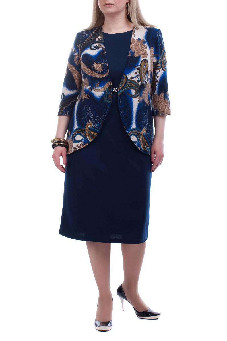 ПлатьеПлатья<br>Красивое платье с имитацией удлиненного жакета. Модель выполнена из приятного трикотажа. Отличный выбор для любого случая.  Цвет: синий, белый, бежевый  Рост девушки-фотомодели 173 см.<br><br>Горловина: С- горловина<br>По длине: Ниже колена<br>По материалу: Вискоза,Трикотаж<br>По рисунку: Цветные,С принтом<br>По сезону: Весна,Осень,Зима<br>По силуэту: Полуприталенные<br>По стилю: Повседневный стиль<br>По форме: Платье - футляр<br>Рукав: Рукав три четверти<br>Размер : 64<br>Материал: Джерси<br>Количество в наличии: 1