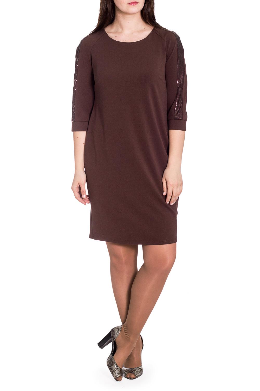 ПлатьеПлатья<br>Однотонное платье полуприталенного силуэта с рукавами 3/4. Модель выполнена из приятного материала. Отличный выбор для повседневного гардероба. Ростовка изделия 168 см.  Просим учесть, что изделие маломерит на 1 размер.  В изделии использованы цвета: коричневый  Параметры размеров: 44 размер - обхват груди 84 см., обхват талии 72 см., обхват бедер 97 см. 46 размер - обхват груди 92 см., обхват талии 76 см., обхват бедер 100 см. 48 размер - обхват груди 96 см., обхват талии 80 см., обхват бедер 103 см. 50 размер - обхват груди 100 см., обхват талии 84 см., обхват бедер 106 см. 52 размер - обхват груди 104 см., обхват талии 88 см., обхват бедер 109 см. 54 размер - обхват груди 110 см., обхват талии 94,5 см., обхват бедер 114 см. 56 размер - обхват груди 116 см., обхват талии 101 см., обхват бедер 119 см. 58 размер - обхват груди 122 см., обхват талии 107,5 см., обхват бедер 124 см. 60 размер - обхват груди 128 см., обхват талии 114 см., обхват бедер 129 см.  Рост девушки-фотомодели 180 см.<br><br>Горловина: С- горловина<br>По длине: Ниже колена<br>По материалу: Трикотаж<br>По образу: Город,Свидание<br>По рисунку: Однотонные<br>По сезону: Зима,Осень,Весна<br>По силуэту: Полуприталенные<br>По стилю: Нарядный стиль,Повседневный стиль<br>По элементам: С декором,С разрезом<br>Разрез: Короткий<br>Рукав: Рукав три четверти<br>Размер : 50,52,54,56<br>Материал: Трикотаж<br>Количество в наличии: 4