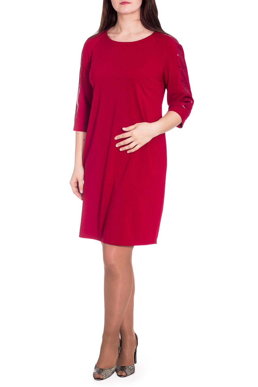 ПлатьеПлатья<br>Однотонное платье полуприталенного силуэта с рукавами 3/4. Модель выполнена из приятного материала. Отличный выбор для повседневного гардероба. Ростовка изделия 168 см.  Просим учесть, что изделие маломерит на 1 размер.  В изделии использованы цвета: бордовый  Параметры размеров: 44 размер - обхват груди 84 см., обхват талии 72 см., обхват бедер 97 см. 46 размер - обхват груди 92 см., обхват талии 76 см., обхват бедер 100 см. 48 размер - обхват груди 96 см., обхват талии 80 см., обхват бедер 103 см. 50 размер - обхват груди 100 см., обхват талии 84 см., обхват бедер 106 см. 52 размер - обхват груди 104 см., обхват талии 88 см., обхват бедер 109 см. 54 размер - обхват груди 110 см., обхват талии 94,5 см., обхват бедер 114 см. 56 размер - обхват груди 116 см., обхват талии 101 см., обхват бедер 119 см. 58 размер - обхват груди 122 см., обхват талии 107,5 см., обхват бедер 124 см. 60 размер - обхват груди 128 см., обхват талии 114 см., обхват бедер 129 см.  Рост девушки-фотомодели 180 см.<br><br>Горловина: С- горловина<br>По длине: Ниже колена<br>По материалу: Трикотаж<br>По рисунку: Однотонные<br>По сезону: Зима,Осень,Весна<br>По силуэту: Полуприталенные<br>По стилю: Нарядный стиль,Повседневный стиль<br>По элементам: С декором,С разрезом<br>Разрез: Короткий<br>Рукав: Рукав три четверти<br>Размер : 50,52,54,56<br>Материал: Трикотаж<br>Количество в наличии: 4