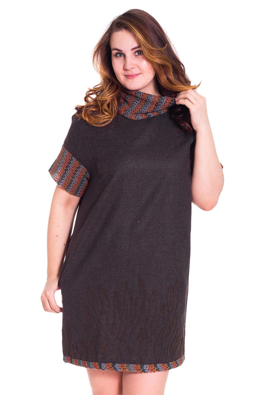 ПлатьеПлатья<br>Красивое платье свободного силуэта. Модель выполнена из шерсти. Отличный выбор для повседневного гардероба.  Цвет: коричневый, оранжевый, серый  Рост девушки-фотомодели 180 см<br><br>По образу: Город,Свидание<br>По стилю: Повседневный стиль<br>По материалу: Шерсть<br>По рисунку: Цветные<br>По сезону: Зима<br>По силуэту: Свободные<br>По элементам: С декором<br>По форме: Платье - трапеция<br>По длине: До колена<br>Воротник: Хомут<br>Рукав: До локтя<br>Размер: 46,48,50,52,54,56<br>Материал: 100% шерсть<br>Количество в наличии: 13
