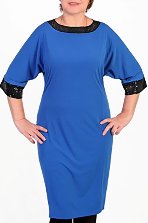 ПлатьеПлатья<br>Гармоничное женское платье из приятного трикотажа с рукавами 3/4. Цвет: синий, черный.<br><br>Горловина: С- горловина<br>По длине: До колена<br>По материалу: Трикотаж<br>По сезону: Весна,Осень<br>По силуэту: Полуприталенные<br>По стилю: Повседневный стиль,Классический стиль,Кэжуал,Офисный стиль<br>По форме: Платье - футляр<br>По элементам: С манжетами<br>Рукав: Рукав три четверти<br>По рисунку: Однотонные<br>Размер : 46,48,50,52<br>Материал: Холодное масло<br>Количество в наличии: 5