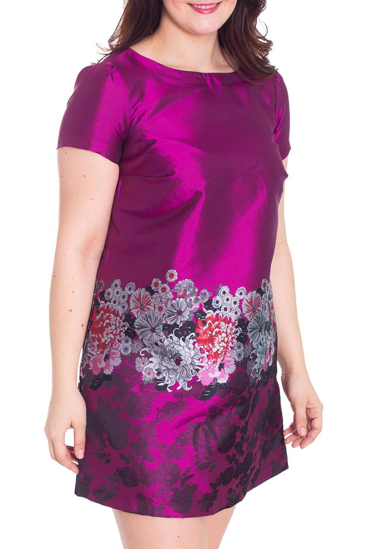 ПлатьеПлатья<br>Яркое платье трапециевидного силуэта. Модель выполнена из приятного материала. Отличный выбор для повседневного гардероба.  Цвет: фиолетовый, серый, розовый  Рост девушки-фотомодели 180 см.<br><br>Горловина: С- горловина<br>По длине: До колена<br>По материалу: Тканевые<br>По рисунку: Растительные мотивы,С принтом,Цветные,Цветочные<br>По сезону: Весна,Всесезон,Зима,Лето,Осень<br>По силуэту: Свободные<br>По стилю: Нарядный стиль,Повседневный стиль<br>По форме: Платье - трапеция<br>Рукав: Короткий рукав<br>Размер : 50<br>Материал: Плательная ткань<br>Количество в наличии: 1