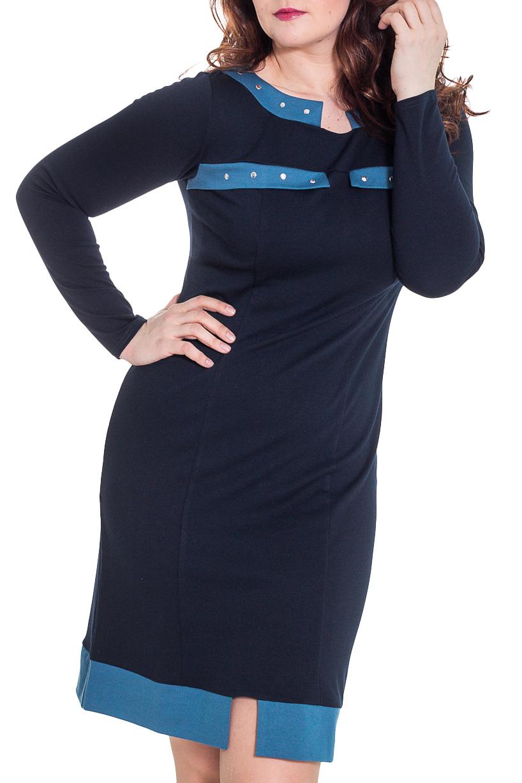 ПлатьеПлатья<br>Трикотажное платье-футляр с продольными рельефами по полочке и вытачками на спинке. Горловина, область груди и низ платья отделаны деталями из  трикотажа светлее основы, что освежает ваш образ в целом.  Цвет: синий, голубой  Длина изделия до 48 размера - 94 см., после 50 размера - 101 см.  Рост девушки-фотомодели 180 см.<br><br>По длине: До колена<br>По материалу: Вискоза,Трикотаж<br>По силуэту: Приталенные<br>По стилю: Повседневный стиль<br>По форме: Платье - футляр<br>По элементам: С декором,С отделочной фурнитурой,С разрезом<br>Рукав: Длинный рукав<br>По сезону: Осень,Весна,Зима<br>Горловина: Фигурная горловина<br>По рисунку: Цветные<br>Разрез: Короткий<br>Размер : 46,48,50<br>Материал: Джерси<br>Количество в наличии: 6