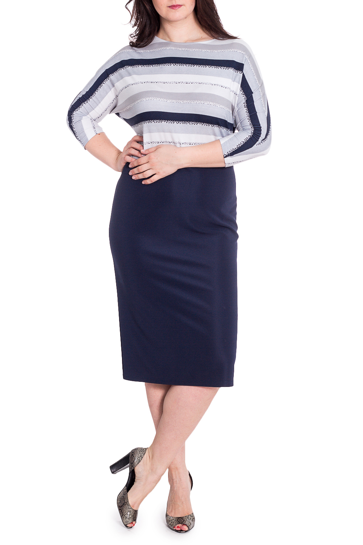 ПлатьеПлатья<br>Чудесное платье с имитацией блузки и юбки. Верхняя часть изделия выполнена из тонкого трикотажа, нижняя из плотного. Отличный выбор для любого случая. Ростовка изделия 164 см.  В изделии использованы цвета: синий, серый, белый  Рост девушки-фотомодели 180 см  Параметры размеров: 42 размер - обхват груди 84 см., обхват талии 66 см., обхват бедер 90 см. 44 размер - обхват груди 88 см., обхват талии 70 см., обхват бедер 94 см. 46 размер - обхват груди 92 см., обхват талии 74 см., обхват бедер 98 см. 48 размер - обхват груди 96 см., обхват талии 78 см., обхват бедер 102 см. 50 размер - обхват груди 100 см., обхват талии 82 см., обхват бедер 106 см. 52 размер - обхват груди 104 см., обхват талии 86 см., обхват бедер 110 см. 54 размер - обхват груди 108 см., обхват талии 92 см., обхват бедер 116 см. 56 размер - обхват груди 112 см., обхват талии 98 см., обхват бедер 122 см. 58 размер - обхват груди 116 см., обхват талии 104 см., обхват бедер 128 см. 60 размер - обхват груди 120 см., обхват талии 110 см., обхват бедер 134 см. 62 размер - обхват груди 124 см., обхват талии 118 см., обхват бедер 140 см. 64 размер - обхват груди 128 см., обхват талии 126 см., обхват бедер 146 см. 66 размер - обхват груди 132 см., обхват талии 132 см., обхват бедер 152 см. 68 размер - обхват груди 138 см., обхват талии 140 см., обхват бедер 158 см.<br><br>Горловина: Лодочка<br>По длине: Ниже колена<br>По материалу: Вискоза<br>По рисунку: В полоску,С принтом,Цветные<br>По силуэту: Полуприталенные<br>По стилю: Повседневный стиль<br>Рукав: Рукав три четверти<br>По сезону: Осень,Весна<br>Размер : 56<br>Материал: Вискоза<br>Количество в наличии: 1
