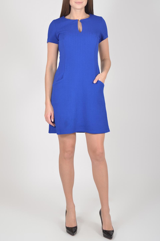 ПлатьеПлатья<br>Однотонное платье с декоративным вырезом quot;капелькаquot; и короткими рукавами. Модель выполнена из приятного материала. Отличный выбор для повседневного гардероба.  В изделии использованы цвета: синий  Рост девушки-фотомодели 175 см.  Параметры размеров: 42 размер - обхват груди 84 см., обхват талии 66 см., обхват бедер 92 см. 44 размер - обхват груди 88 см., обхват талии 70 см., обхват бедер 96 см. 46 размер - обхват груди 92 см., обхват талии 74 см., обхват бедер 100 см. 48 размер - обхват груди 96 см., обхват талии 78 см., обхват бедер 104 см. 50 размер - обхват груди 100 см., обхват талии 82 см., обхват бедер 108 см. 52 размер - обхват груди 104 см., обхват талии 86 см., обхват бедер 112 см. 54 размер - обхват груди 108 см., обхват талии 91 см., обхват бедер 116 см. 56 размер - обхват груди 112 см., обхват талии 95 см., обхват бедер 120 см. 58 размер - обхват груди 116 см., обхват талии 100 см., обхват бедер 124 см. 60 размер - обхват груди 120 см., обхват талии 105 см., обхват бедер 128 см.<br><br>Горловина: С- горловина<br>По длине: До колена<br>По материалу: Трикотаж<br>По рисунку: Однотонные,Фактурный рисунок<br>По силуэту: Полуприталенные<br>По стилю: Повседневный стиль<br>По форме: Платье - трапеция<br>По элементам: С карманами<br>Рукав: Короткий рукав<br>По сезону: Осень,Весна<br>Размер : 44,46,48,50<br>Материал: Трикотаж<br>Количество в наличии: 7