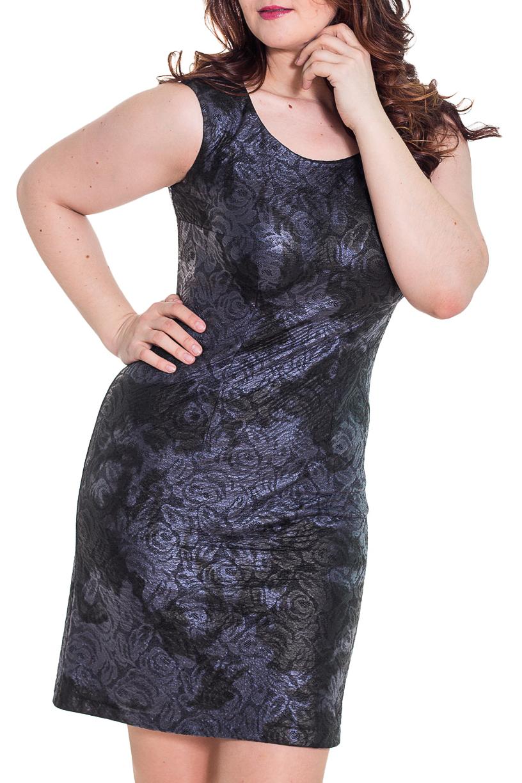 ПлатьеПлатья<br>Эффектное платье облегающего кроя из плотного трикотажа, не имеющее рукавов, станет прекрасным вариантом для пополнения женского гардероба. Его оригинальная расцветка сделает свою обладательницу привлекательной и элегантной. Если к такому платью прибавить аксессуары (крупную бижутерию, маленькую сумочку), оно станет одним из базовых элементов женского вечернего образа. А если одеть сверху однотонный кардиган, болеро или короткий жакет, то в таком наряде можно отправиться на работу.    Трикотажное платье без рукавов прилегающего силуэта. Перед с талиевой вытачкой и нагрудной вытачкой из бокового шва. Спинка из двух частей, с талиевыми вытачками. В среднем шве спинки обработан разрез. Горловина округлая, расширенная и углубленная.   Цвет: черный, сиреневый  Длина изделия до 50 размера - 94 см., после 50 размера - 99 см.  Рост девушки-фотомодели 180 см.<br><br>Горловина: С- горловина<br>По длине: До колена<br>По материалу: Вискоза,Трикотаж<br>По рисунку: Растительные мотивы,С принтом,Цветные,Цветочные<br>По силуэту: Полуприталенные<br>По стилю: Нарядный стиль,Повседневный стиль<br>По форме: Платье - футляр<br>По элементам: С разрезом<br>Разрез: Короткий<br>Рукав: Без рукавов<br>По сезону: Осень,Весна<br>Размер : 46,48<br>Материал: Трикотаж<br>Количество в наличии: 3