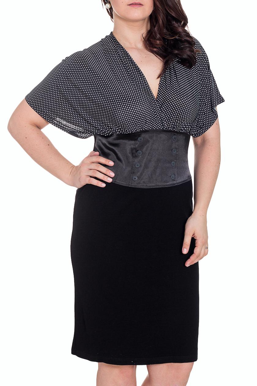 ПлатьеПлатья<br>Чудесное платье имитирующее блузку и юбку. Модель выполнена из приятных материалов. Отличный выбор для повседневного гардероба.  Цвет: черный, белый  Рост девушки-фотомодели 180 см<br><br>Горловина: V- горловина,Запах<br>По длине: Ниже колена<br>По материалу: Трикотаж,Шерсть<br>По рисунку: В горошек,Цветные,С принтом<br>По силуэту: Полуприталенные<br>По стилю: Повседневный стиль<br>По форме: Платье - футляр<br>Рукав: Короткий рукав<br>По сезону: Зима,Осень,Весна<br>Размер : 48,52<br>Материал: Трикотаж<br>Количество в наличии: 3