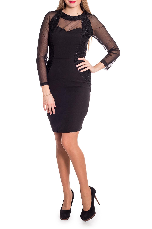 ПлатьеПлатья<br>Нарядное платье с гипюровыми рукавами. Модель выполнена из приятного материала. Отличный выбор для любого случая.  В изделии использованы цвета: черный  Рост девушки-фотомодели 170 см.<br><br>Горловина: С- горловина<br>По длине: До колена<br>По материалу: Гипюр,Гипюровая сетка,Тканевые<br>По рисунку: Однотонные<br>По сезону: Весна,Зима,Лето,Осень,Всесезон<br>По силуэту: Приталенные<br>По стилю: Нарядный стиль<br>По форме: Платье - футляр<br>Рукав: Длинный рукав<br>Размер : 42,44,46<br>Материал: Плательная ткань + Гипюр<br>Количество в наличии: 3