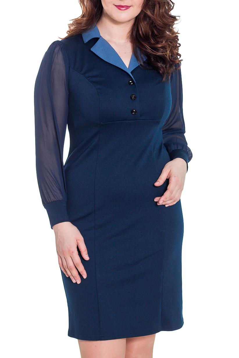 ПлатьеПлатья<br>Повседневное платье из трикотажа в классическом стиле. Платье с пиджачным воротником, выделенным контрастным цветом материала, и имитацией застежки на 3 пуговицы. Рукава из шифона, длинные, на манжете, со сборкой по низу и окату.  Цвет: синий  Длина изделия до 48 размера - 94 см., после 50 размера - 100 см.  Рост девушки-фотомодели 180 см.<br><br>Воротник: Отложной<br>По длине: До колена<br>По материалу: Трикотаж,Шифон<br>По образу: Город,Офис,Свидание<br>По рисунку: Однотонные<br>По силуэту: Приталенные<br>По стилю: Офисный стиль,Повседневный стиль<br>По форме: Платье - футляр<br>По элементам: С манжетами,С отделочной фурнитурой<br>Рукав: Длинный рукав<br>По сезону: Осень,Весна<br>Размер : 46,48,50,52,54,56<br>Материал: Джерси + Шифон<br>Количество в наличии: 7