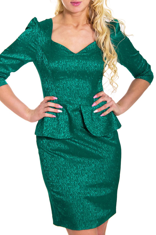 ПлатьеПлатья<br>Нарядное женское платье с фигурной горловиной и рукавами 3/4. Модель выполнена из фактурного жаккарда. Отличный вариант для любого случая.  Цвет: зеленый  Рост девушки-фотомодели 170 см<br><br>По длине: До колена<br>По материалу: Вискоза,Жаккард<br>По образу: Свидание<br>По рисунку: Однотонные<br>По сезону: Весна,Всесезон,Зима,Лето,Осень<br>По стилю: Нарядный стиль,Повседневный стиль<br>По форме: Платье - футляр<br>По элементам: С баской,С разрезом<br>Рукав: Рукав три четверти<br>Разрез: Шлица<br>Горловина: Фигурная горловина<br>По силуэту: Приталенные<br>Размер : 42,44<br>Материал: Жаккард<br>Количество в наличии: 3