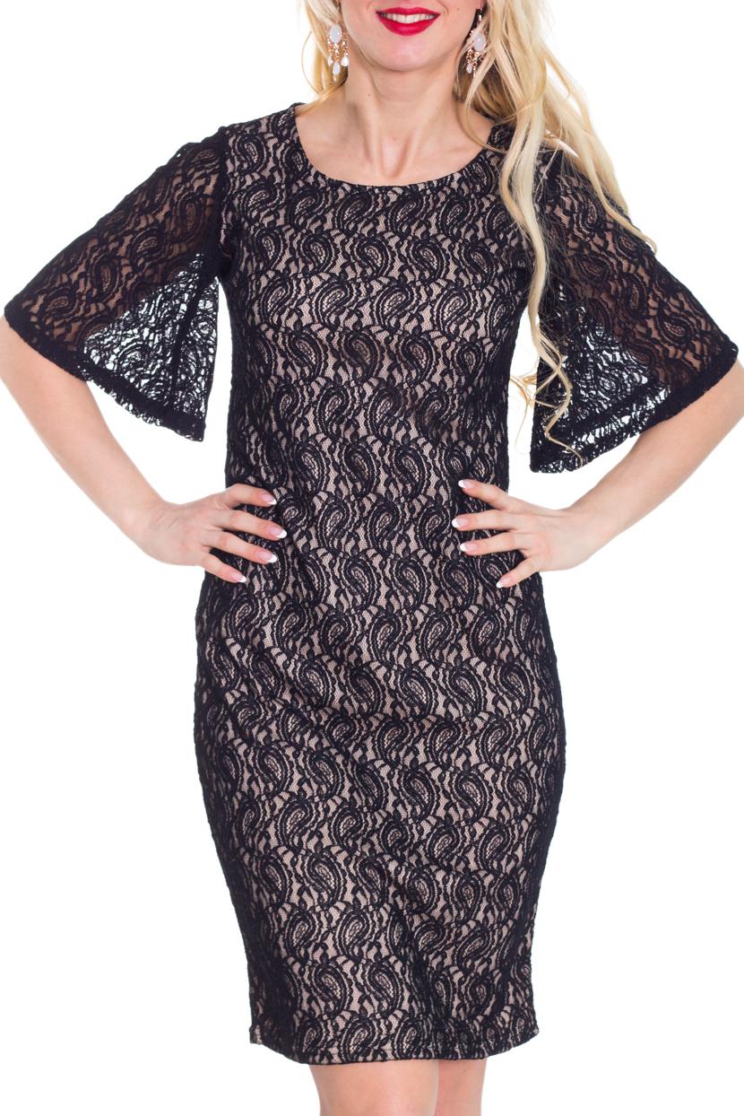 ПлатьеПлатья<br>Великолепное платье приталенного силуэта с расклешенными рукавами. Модель выполнена из однотонной основы и ажурного верха. Отличный выбор для любого случая.  Цвет: черный, бежевый  Рост девушки-фотомодели 170 см.<br><br>Горловина: С- горловина<br>По длине: До колена<br>По материалу: Гипюр<br>По рисунку: Однотонные,Фактурный рисунок<br>По сезону: Весна,Всесезон,Зима,Лето,Осень<br>По силуэту: Приталенные<br>По стилю: Нарядный стиль,Вечерний стиль<br>По форме: Платье - футляр<br>По элементам: С подкладом<br>Рукав: До локтя<br>Размер : 40-42<br>Материал: Гипюр<br>Количество в наличии: 1
