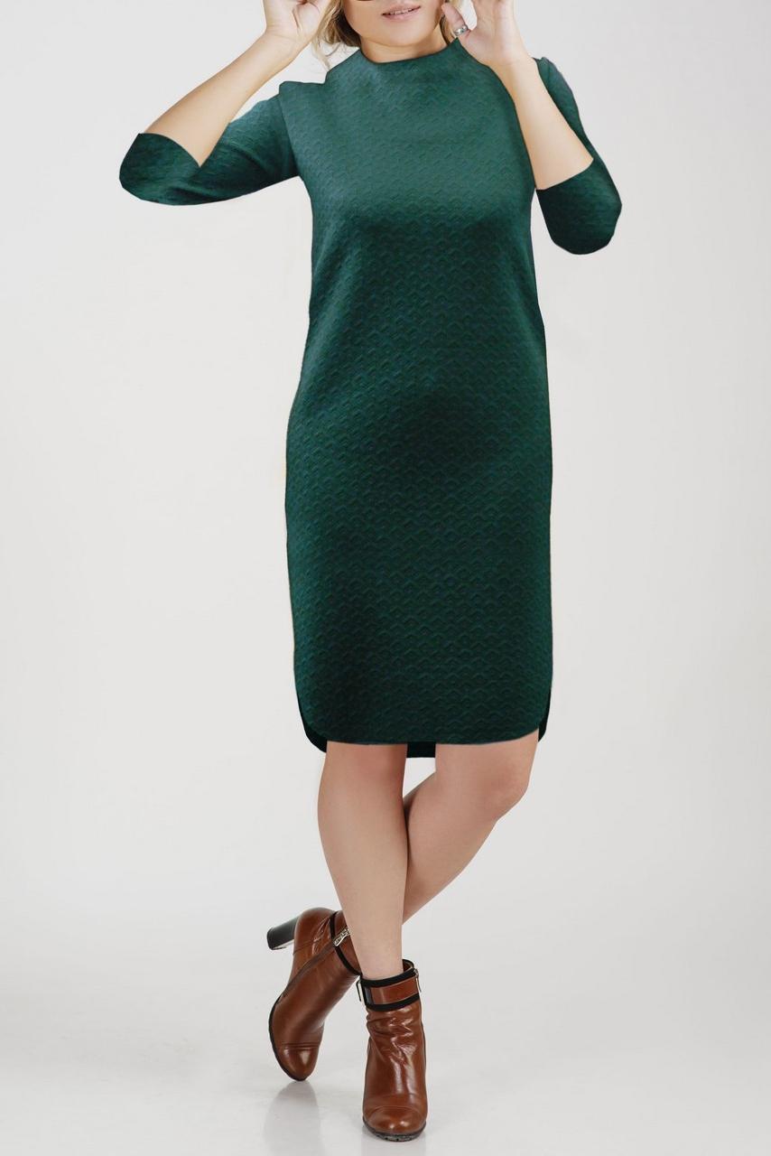 ПлатьеПлатья<br>Однотонное платье прямого силуэта с небольшим воротником quot;стойкаquot;. Модель выполнена из фактурного трикотажа. Отличный выбор для любого случая.   В изделии использованы цвета: изумруд  Параметры размеров: 44 размер - обхват груди 84 см., обхват талии 72 см., обхват бедер 97 см. 46 размер - обхват груди 92 см., обхват талии 76 см., обхват бедер 100 см. 48 размер - обхват груди 96 см., обхват талии 80 см., обхват бедер 103 см. 50 размер - обхват груди 100 см., обхват талии 84 см., обхват бедер 106 см. 52 размер - обхват груди 104 см., обхват талии 88 см., обхват бедер 109 см. 54 размер - обхват груди 110 см., обхват талии 94,5 см., обхват бедер 114 см. 56 размер - обхват груди 116 см., обхват талии 101 см., обхват бедер 119 см. 58 размер - обхват груди 122 см., обхват талии 107,5 см., обхват бедер 124 см. 60 размер - обхват груди 128 см., обхват талии 114 см., обхват бедер 129 см.  Ростовка изделия 168 см.<br><br>Воротник: Стойка<br>По длине: Ниже колена<br>По материалу: Трикотаж<br>По рисунку: Однотонные,Фактурный рисунок<br>По силуэту: Прямые<br>По стилю: Повседневный стиль,Кэжуал,Офисный стиль<br>По элементам: С разрезом<br>Разрез: Короткий<br>Рукав: Рукав три четверти<br>По сезону: Осень,Весна<br>Размер : 46,48,50,52,54<br>Материал: Трикотаж<br>Количество в наличии: 9