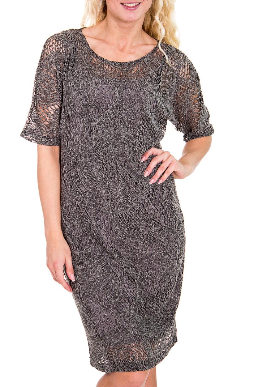 ПлатьеПлатья<br>Вязанное женское платье с круглой горловиной и коротким рукавом. Модель выполнена из однотонной трикототажной основы и верха из вязанного трикотажа. Отличный вариант для повседневного гардероба.  Цвет: коричневый  Рост девушки-фотомодели 170 см<br><br>Горловина: С- горловина<br>По длине: До колена<br>По материалу: Вязаные,Трикотаж<br>По рисунку: Однотонные<br>По сезону: Весна,Осень<br>По силуэту: Полуприталенные<br>По стилю: Повседневный стиль<br>Рукав: Короткий рукав<br>Размер : 44<br>Материал: Вязаное полотно<br>Количество в наличии: 1