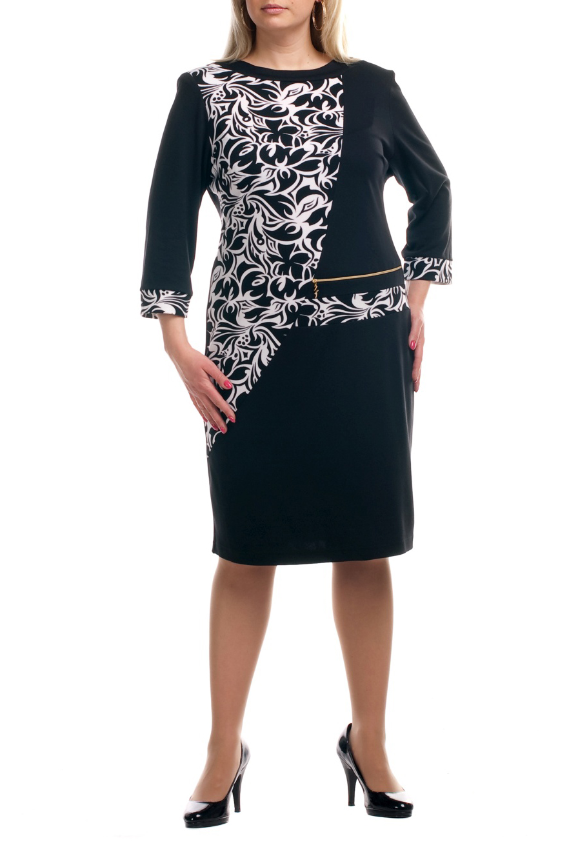 ПлатьеПлатья<br>Красивое платье с круглой горловиной и рукавами 3/4. Модель выполнена из плотного трикотажа. Отличный выбор для повседневного гардероба.  Цвет: черный, белый  Рост девушки-фотомодели 173 см.  Параметры изделия в размере 58: Обхват груди - 124 см., обхват талии - 120 см., обхват бедер - 128 см<br><br>Горловина: С- горловина<br>По длине: Ниже колена<br>По материалу: Вискоза,Трикотаж<br>По рисунку: Цветные,С принтом<br>По силуэту: Полуприталенные<br>По стилю: Повседневный стиль<br>По форме: Платье - футляр<br>Рукав: Рукав три четверти<br>По сезону: Весна,Осень,Зима<br>По элементам: С манжетами,С отделочной фурнитурой<br>Размер : 52,64,66,68,70<br>Материал: Джерси<br>Количество в наличии: 17