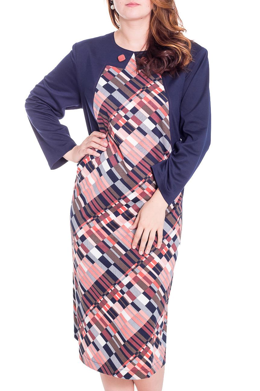 ПлатьеПлатья<br>Женское платье с круглой горловиной и длинными рукавами. Модель выполнена из плотного трикотажа. Отличный выбор для повседневного гардероба. Ростовка изделия 164см.  Цвет: синий, коралловый  Рост девушки-фотомодели 180 см.<br><br>Горловина: С- горловина<br>По длине: Ниже колена<br>По материалу: Вискоза,Трикотаж<br>По образу: Город,Свидание<br>По рисунку: Геометрия,Цветные,С принтом<br>По сезону: Зима<br>По силуэту: Полуприталенные<br>По стилю: Повседневный стиль<br>Рукав: Длинный рукав<br>Размер : 60,62,64,66,68,70,76,78<br>Материал: Джерси<br>Количество в наличии: 9