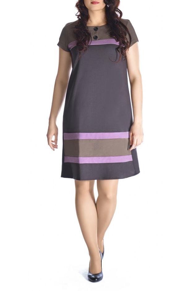 ПлатьеПлатья<br>Короткое платье-трапеция. Интересное сочетание цветов в модели делает платье стильным и необычным. Отрезная кокетка декорирована 2-мя пуговицами в цвет основого полотна. Вырез горловины лодочка. Рукав короткий. Ткань - плотный трикотаж, характеризующийся эластичностью, растяжимостью и мягкостью.   Длина изделия 98-100 см.  В изделии использованы цвета: фиолетовый, сиреневый и др.  Рост девушки-фотомодели 170 см<br><br>Горловина: С- горловина<br>По длине: До колена<br>По материалу: Вискоза,Трикотаж<br>По рисунку: В полоску,Цветные<br>По силуэту: Полуприталенные<br>По стилю: Повседневный стиль<br>По форме: Платье - трапеция<br>Рукав: Короткий рукав<br>По сезону: Осень,Весна,Зима<br>Размер : 46,48,50<br>Материал: Трикотаж<br>Количество в наличии: 6