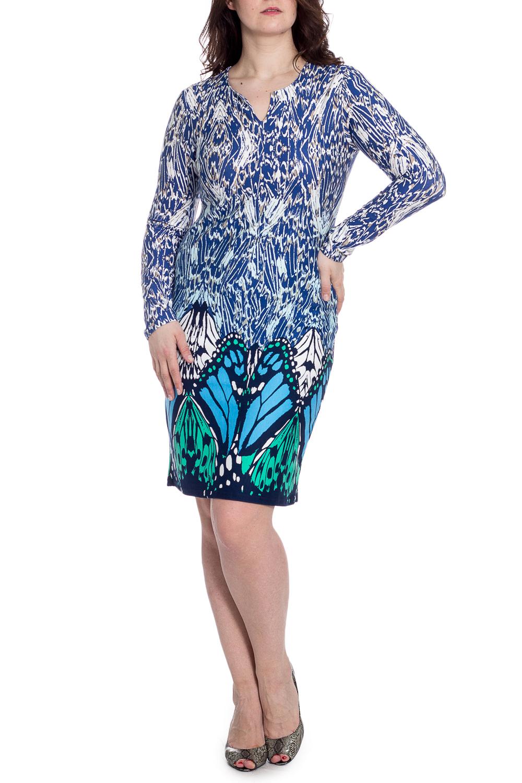 ПлатьеПлатья<br>Цветное платье с фигурной горловиной и длинными рукавами. Модель выполнена из плотного трикотажа. Отличный выбор для повседневного гардероба.  В изделии использованы цвета: синий, белый и др.  Рост девушки-фотомодели 180 см.<br><br>Горловина: Фигурная горловина<br>По длине: До колена<br>По материалу: Трикотаж<br>По рисунку: Бабочки,С принтом,Цветные<br>По сезону: Зима,Осень,Весна<br>По силуэту: Приталенные<br>По стилю: Повседневный стиль<br>По форме: Платье - футляр<br>Рукав: Длинный рукав<br>Размер : 46,48,50,52<br>Материал: Джерси<br>Количество в наличии: 4