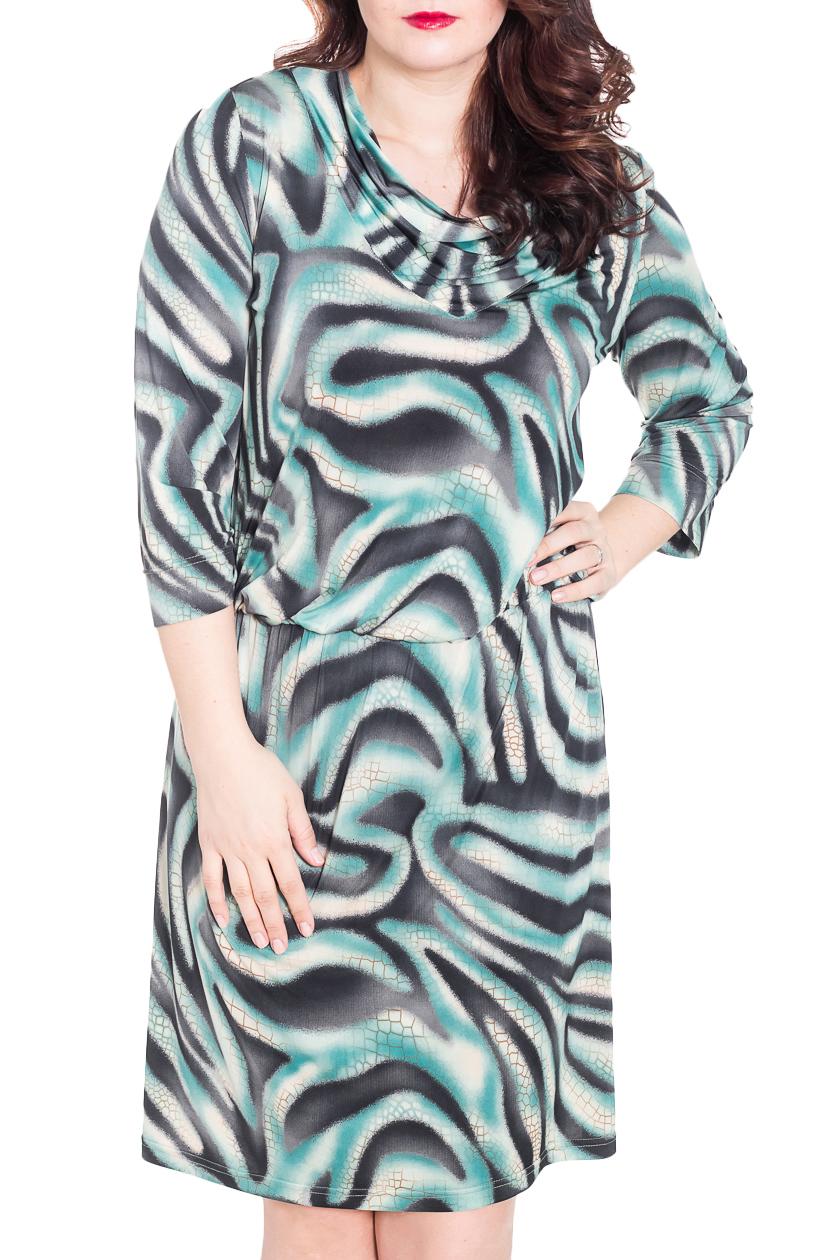 ПлатьеПлатья<br>Оригинальное женское платье с заниженой линией талии. Воротник quot;качельquot;. Длина рукава 3/4. Цвет: бирюзовый, белый и серый.  Рост девушки-фотомодели 180 см<br><br>Горловина: Качель<br>По длине: Ниже колена<br>По материалу: Трикотаж<br>По рисунку: С принтом,Цветные<br>По сезону: Весна,Осень<br>По силуэту: Полуприталенные<br>По стилю: Повседневный стиль<br>Рукав: Рукав три четверти<br>Размер : 52-54,58-60<br>Материал: Холодное масло<br>Количество в наличии: 3
