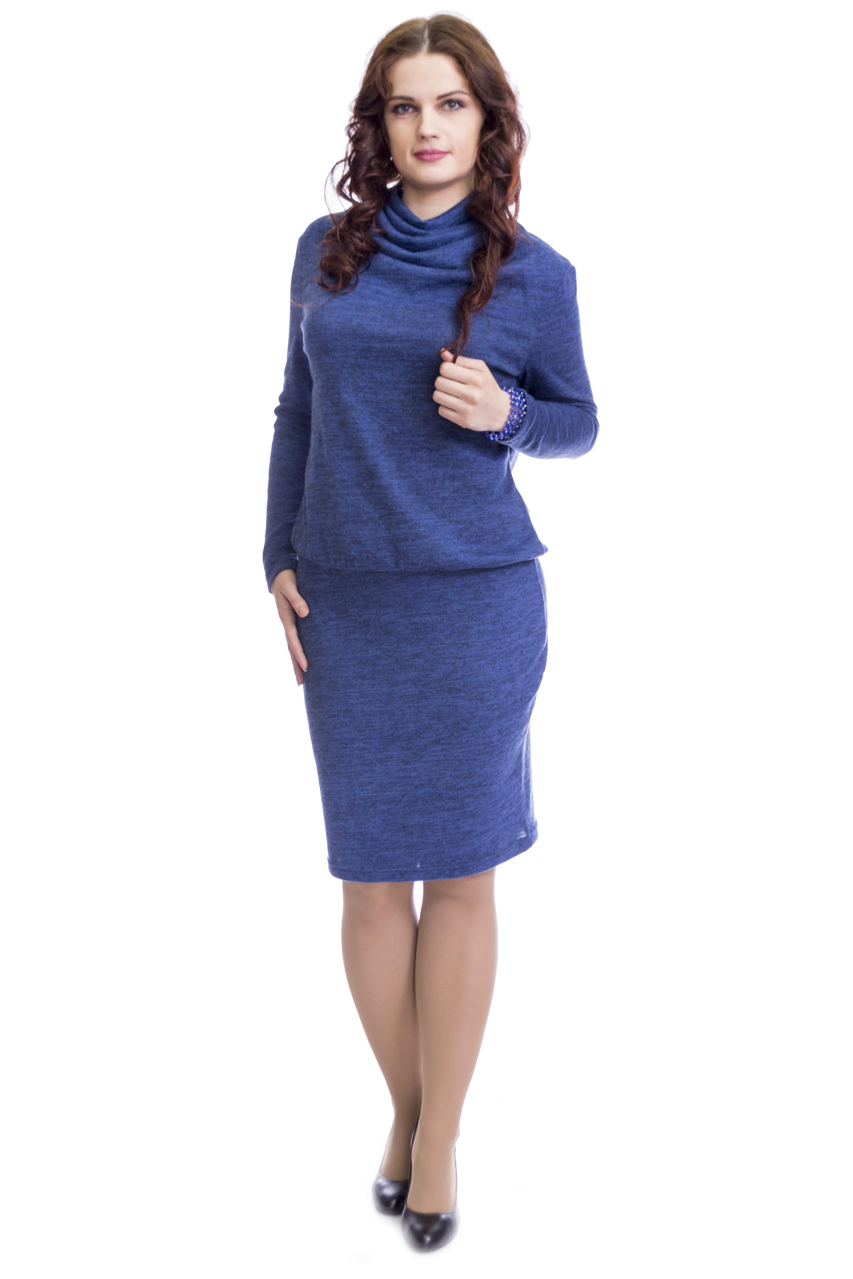 ПлатьеПлатья<br>Уютный и теплый трикотаж этой модели мягко драпирует фигуру. Прямая юбка, свободный верх и длинный рукав. Широкий воротник-хомут можно носить разными способами - полностью закрыть шею или уложить мягкими складками. Модели платья с широким верхом в области плеч и узким по бедрам низом идут всем. Ткань - мягкий трикотаж, характеризующийся эластичностью и растяжимостью.  Ростовка изделия 170 см.  Длина изделия 100-105 см. в зависимости от размера.  Цвет: синий  Рост девушки-фотомодели 170 см.  Параметры размеров (обхват груди; обхват талии, обхват бедер): 46 размер - 92; 74; 100 см 48 размер - 96; 78; 104 см 50 размер - 100; 82; 108 см 52 размер - 104; 86; 112 см 54 размер - 108; 90; 116 см 56 размер - 112; 94; 120 см 58 размер - 116; 98; 124 см 60 размер - 120; 102; 128 см<br><br>Воротник: Хомут<br>По длине: До колена<br>По материалу: Трикотаж,Шерсть<br>По образу: Город,Офис,Свидание<br>По рисунку: Однотонные<br>По сезону: Зима,Осень,Весна<br>По силуэту: Полуприталенные<br>По стилю: Офисный стиль,Повседневный стиль<br>По форме: Платье - футляр<br>Рукав: Длинный рукав<br>Размер : 44,46,48,50,52,54<br>Материал: Трикотаж<br>Количество в наличии: 1