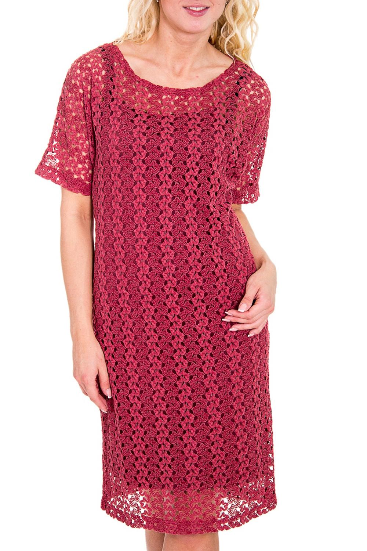 ПлатьеПлатья<br>Вязанное женское платье с круглой горловиной и коротким рукавом. Модель выполнена из однотонной трикототажной основы и верха из вязанного трикотажа. Отличный вариант для повседневного гардероба.  Цвет: малиновый  Рост девушки-фотомодели 170 см<br><br>Горловина: С- горловина<br>По длине: До колена<br>По материалу: Вязаные,Трикотаж<br>По рисунку: Однотонные<br>По сезону: Весна,Осень<br>По силуэту: Полуприталенные<br>По стилю: Повседневный стиль<br>Рукав: Короткий рукав<br>Размер : 44<br>Материал: Вязаное полотно<br>Количество в наличии: 2