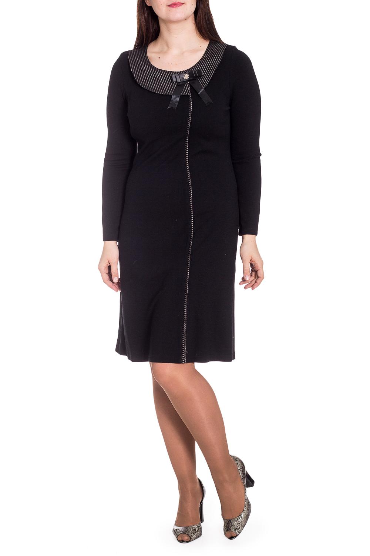 ПлатьеПлатья<br>Теплое платье с длинными рукавами. Модель выполнена из приятного трикотажа. Отличный выбор для повседневного гардероба.  В изделии использованы цвета: черный, бежевый  Рост девушки-фотомодели 180 см.<br><br>Горловина: С- горловина<br>По длине: Ниже колена<br>По материалу: Трикотаж,Шерсть<br>По рисунку: Однотонные<br>По силуэту: Полуприталенные<br>По стилю: Повседневный стиль<br>По форме: Платье - футляр<br>По элементам: С декором<br>Рукав: Длинный рукав<br>По сезону: Зима<br>Размер : 46<br>Материал: Трикотаж<br>Количество в наличии: 1