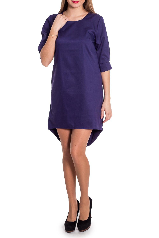ПлатьеПлатья<br>Однотонное платье прямого силуэта с фигурным низом. Модель выполнена из хлопкового материала. Отличный выбор для любого случая.  В изделии использованы цвета: фиолетовый  Рост девушки-фотомодели 170 см.<br><br>Горловина: С- горловина<br>По длине: До колена<br>По материалу: Тканевые,Хлопок<br>По рисунку: Однотонные<br>По сезону: Лето,Осень,Весна<br>По силуэту: Прямые<br>По стилю: Кэжуал,Офисный стиль,Повседневный стиль<br>По элементам: С манжетами,С фигурным низом<br>Рукав: Рукав три четверти<br>Размер : 42,44,46,48<br>Материал: Плательная ткань<br>Количество в наличии: 4