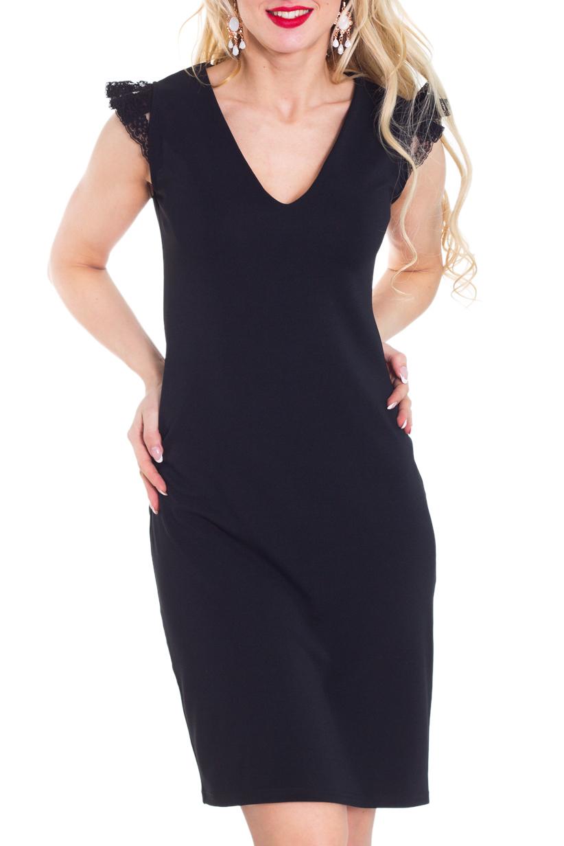ПлатьеПлатья<br>Чудесное платье с V-образной горловиной и декоративными quot;крылышкамиquot;. Модель выполнена из приятного материала. Отличный выбор для любого случая.  Цвет: черный  Рост девушки-фотомодели 170 см.<br><br>Горловина: V- горловина<br>По длине: До колена<br>По материалу: Трикотаж<br>По рисунку: Однотонные<br>По сезону: Весна,Осень<br>По силуэту: Приталенные<br>По стилю: Повседневный стиль<br>По форме: Платье - футляр<br>По элементам: С декором<br>Рукав: Без рукавов<br>Размер : 40-42,44-46<br>Материал: Трикотаж<br>Количество в наличии: 2