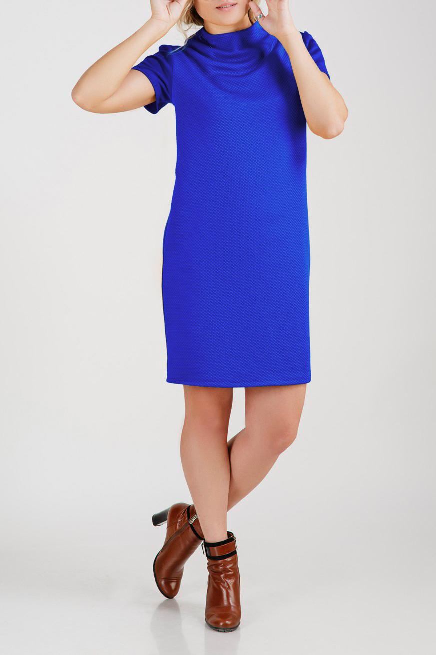 ПлатьеПлатья<br>Однотонное платье прямого силуэта с небольшим воротником стойка и короткими рукавами. Модель выполнена из фактурного трикотажа. Отличный выбор для любого случая.   В изделии использованы цвета: синий  Параметры размеров: 44 размер - обхват груди 84 см., обхват талии 72 см., обхват бедер 97 см. 46 размер - обхват груди 92 см., обхват талии 76 см., обхват бедер 100 см. 48 размер - обхват груди 96 см., обхват талии 80 см., обхват бедер 103 см. 50 размер - обхват груди 100 см., обхват талии 84 см., обхват бедер 106 см. 52 размер - обхват груди 104 см., обхват талии 88 см., обхват бедер 109 см. 54 размер - обхват груди 110 см., обхват талии 94,5 см., обхват бедер 114 см. 56 размер - обхват груди 116 см., обхват талии 101 см., обхват бедер 119 см. 58 размер - обхват груди 122 см., обхват талии 107,5 см., обхват бедер 124 см. 60 размер - обхват груди 128 см., обхват талии 114 см., обхват бедер 129 см.  Ростовка изделия 168 см.<br><br>Воротник: Стойка<br>По длине: До колена<br>По материалу: Трикотаж<br>По рисунку: Однотонные,Фактурный рисунок<br>По силуэту: Прямые<br>По стилю: Кэжуал,Офисный стиль,Повседневный стиль<br>Рукав: Короткий рукав<br>По сезону: Осень,Весна<br>Размер : 46,48,50,52,54<br>Материал: Трикотаж<br>Количество в наличии: 10