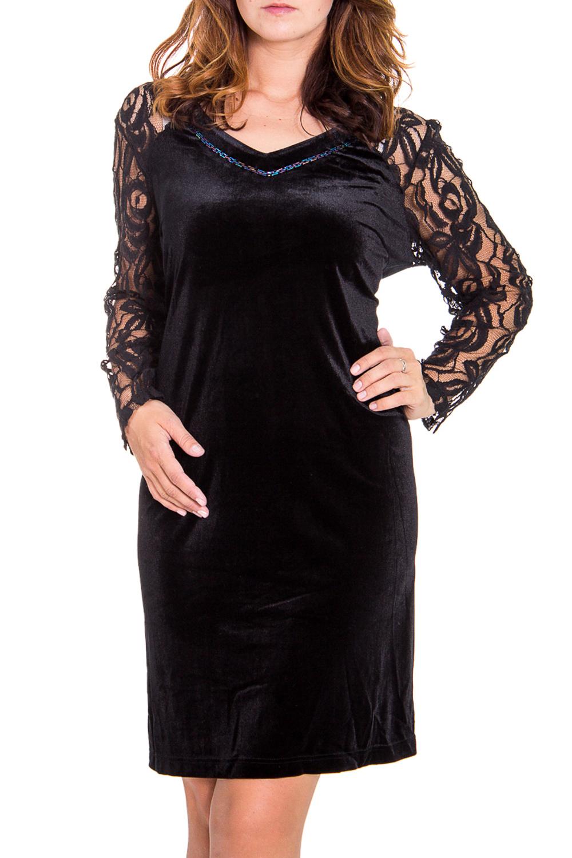 ПлатьеПлатья<br>Роскошное женское платье с V-образной горловиной и длинными рукавами. Модель выполнена из ажурного гипюра и мягкого бархата. Отличный выбор для любого торжества.  Цвет: черный  Рост девушки-фотомодели 180 см<br><br>Горловина: V- горловина<br>По длине: До колена<br>По материалу: Бархат,Вискоза,Гипюр<br>По образу: Выход в свет,Свидание<br>По рисунку: Однотонные<br>По сезону: Весна,Всесезон,Зима,Лето,Осень<br>По силуэту: Полуприталенные<br>По форме: Платье - футляр<br>По элементам: С декором<br>Рукав: Длинный рукав<br>По стилю: Нарядный стиль<br>Размер : 50<br>Материал: Бархат + Гипюр<br>Количество в наличии: 1