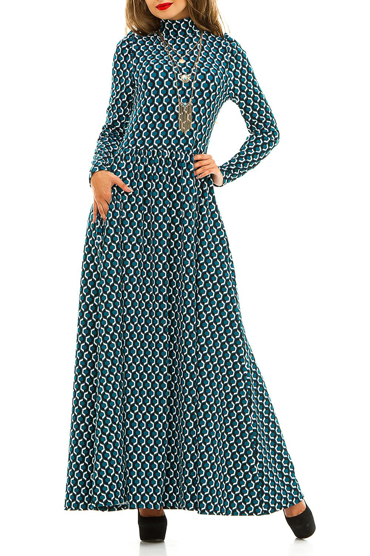 ПлатьеПлатья<br>Элегантное платье в пол смотрится сдержано и эффектно. Эта модель создана из трикотажной ткани. В качестве декора использованы объемные соты, придающие платью фактурности. Это модель с длинным рукавом и высоким воротом. Приталенный силуэт подчеркнет достоинства фигуры, но благодаря креативному принту носить его смогут и девушки, которые стесняются носить более открытые модели. Демократичный стиль этого платья позволяет носить его на работу, если дресс-код не запрещает неформальную одежду. Это классический вариант для свидания, похода в ресторан, на вечернюю прогулку. Чтобы платье смотрелось еще более эффектно, к нему стоит подобрать правильные аксессуары – массивное колье или подвеску, крупный браслет или часы. Дополнить образ поможет клатч и туфли на каблуке. Обратите внимание и на другие платья из трикотажа.   В изделии использованы цвета: бирюзовый и др.  Рост девушки-фотомодели 170 см.<br><br>Воротник: Стойка<br>По длине: Макси<br>По материалу: Трикотаж<br>По рисунку: С принтом,Цветные<br>По силуэту: Приталенные<br>По стилю: Повседневный стиль<br>По форме: Платье - трапеция<br>По элементам: С карманами<br>Рукав: Длинный рукав<br>По сезону: Осень,Весна<br>Размер : 42-44<br>Материал: Трикотаж<br>Количество в наличии: 1