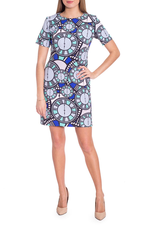 ПлатьеПлатья<br>Цветное платье футлярного типа с круглой горловиной и короткими рукавами. Модель выполнена из приятного материала. Отличный выбор для любого случая.  В изделии использованы цвета: серый, зеленый, синий и др.  Рост девушки-фотомодели 170 см.  Параметры размеров: 42 размер - обхват груди 84 см., обхват талии 66 см., обхват бедер 92 см. 44 размер - обхват груди 88 см., обхват талии 70 см., обхват бедер 96 см. 46 размер - обхват груди 92 см., обхват талии 74 см., обхват бедер 100 см. 48 размер - обхват груди 96 см., обхват талии 78 см., обхват бедер 104 см. 50 размер - обхват груди 100 см., обхват талии 82 см., обхват бедер 108 см. 52 размер - обхват груди 104 см., обхват талии 86 см., обхват бедер 112 см. 54 размер - обхват груди 108 см., обхват талии 91 см., обхват бедер 116 см. 56 размер - обхват груди 112 см., обхват талии 95 см., обхват бедер 120 см. 58 размер - обхват груди 116 см., обхват талии 100 см., обхват бедер 124 см. 60 размер - обхват груди 120 см., обхват талии 105 см., обхват бедер 128 см.<br><br>Горловина: С- горловина<br>По длине: До колена<br>По материалу: Тканевые<br>По рисунку: С принтом,Цветные<br>По сезону: Лето,Осень,Весна<br>По силуэту: Приталенные<br>По стилю: Повседневный стиль<br>По форме: Платье - футляр<br>Рукав: До локтя<br>Размер : 42,44,46,48,50,52<br>Материал: Плательная ткань<br>Количество в наличии: 35