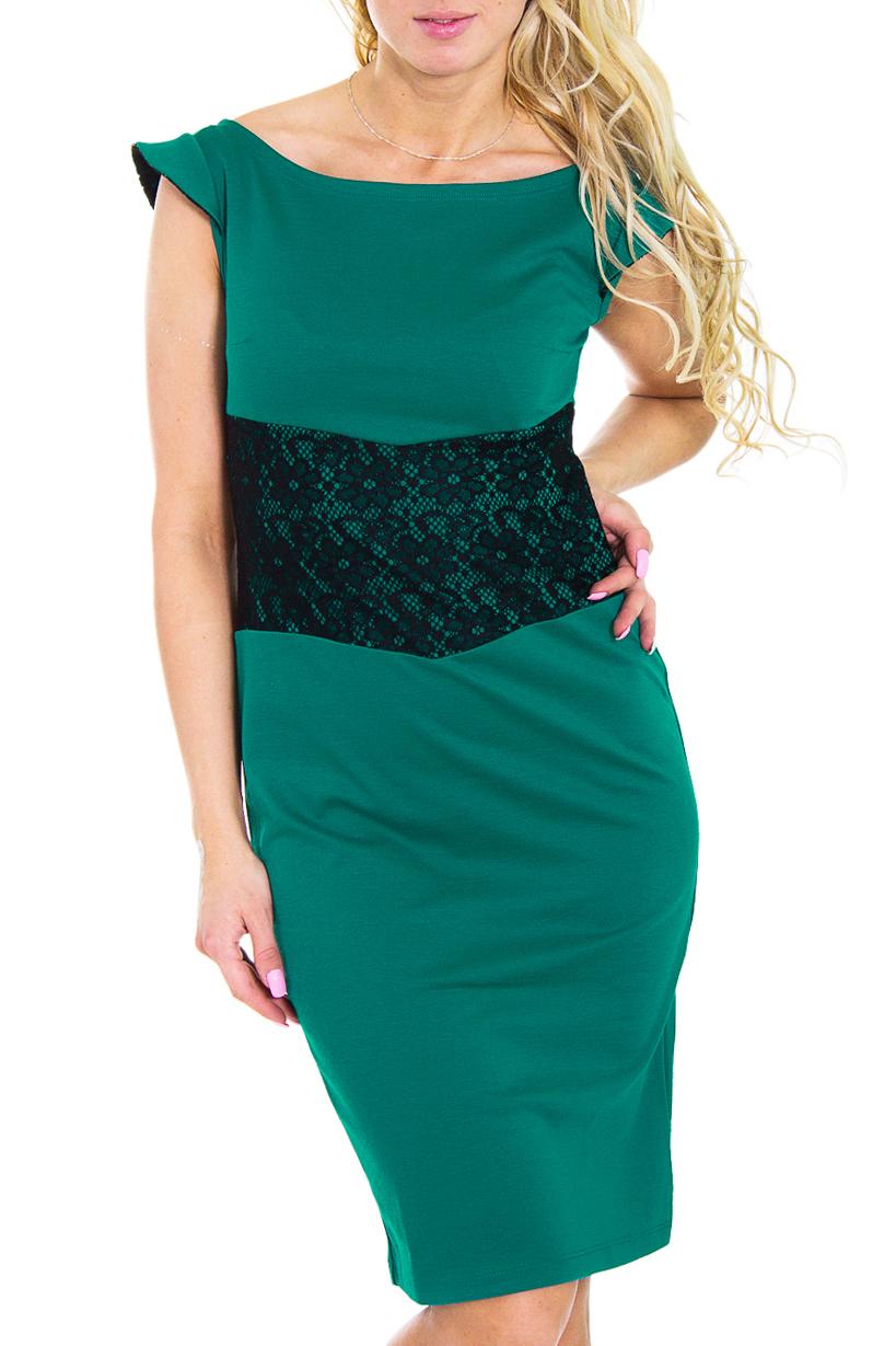 Платье. Производитель: LacyWear, артикул: 248211