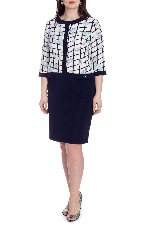 LacyWear Платье S(96)-SIT