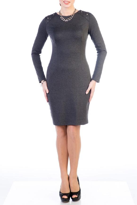 ПлатьеПлатья<br>Стильное трикотажное платье с декором. Платье прилегающего силуэта, длиной выше колена. Рукав втачной длинный. Вырез горловины: круглый. Спереди подрезы сложной формы, по плечам наклонные кокетки с металлическим декором. Сзади рельефы. Низ платья заужен. Оригинальное однотонное платье-футляр. Строгие, лаконичные формы изящно гармонируют с красивыми металлическими украшениями в плечевой части. Они привносят стильный дизайн в модель, делая фасон платья притягательным и эффектным.  Длина по середине спинки: 90 - 94 см  Цвет: серый<br><br>Горловина: С- горловина<br>По длине: До колена<br>По материалу: Вискоза,Трикотаж<br>По рисунку: Однотонные<br>По сезону: Зима,Весна,Осень<br>По стилю: Повседневный стиль<br>По элементам: С декором,Со складками<br>Рукав: Длинный рукав<br>По силуэту: Приталенные<br>По форме: Платье - футляр<br>Размер : 42,44,46,48<br>Материал: Джерси<br>Количество в наличии: 11