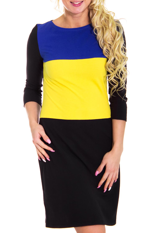 ПлатьеПлатья<br>Женское платье с круглой горловиной и рукавом 3/4. Модель выполнена из плотного трикотажа. Отличный вариант для повседневного гардероба.  Цвет: черный, желтый, синий  Рост девушки-фотомодели 170 см<br><br>Горловина: С- горловина<br>По длине: До колена<br>По материалу: Вискоза,Трикотаж<br>По рисунку: Цветные<br>По сезону: Весна,Осень,Зима<br>По силуэту: Полуприталенные<br>По стилю: Повседневный стиль<br>Рукав: Рукав три четверти<br>По форме: Платье - футляр<br>Размер : 40<br>Материал: Трикотаж<br>Количество в наличии: 1