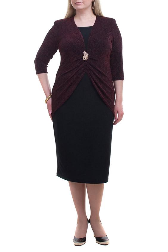 ПлатьеПлатья<br>Красивое платье с имитацией удлиненного жакета. Модель выполнена из приятного трикотажа. Отличный выбор для любого случая.  Цвет: черный, бордовый  Рост девушки-фотомодели 173 см.<br><br>По длине: Ниже колена<br>По материалу: Вискоза,Трикотаж<br>По сезону: Весна,Осень<br>По силуэту: Полуприталенные<br>По стилю: Повседневный стиль<br>По форме: Платье - футляр<br>По элементам: С декором,Со складками<br>Рукав: Рукав три четверти<br>По рисунку: Цветные<br>Размер : 52<br>Материал: Холодное масло<br>Количество в наличии: 1
