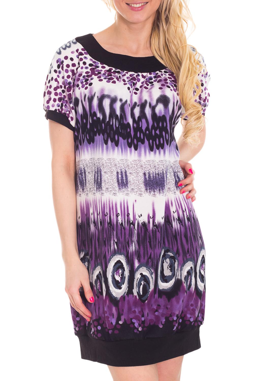 ПлатьеПлатья<br>Эффектное платье с круглой горловиной и короткими рукавами.  За счет свободного кроя и эластичного материала изделие можно носить во время беременности  Цвет: фиолетовыЙ, сиреневый, белый, черный  Рост девушки-фотомодели 170 см<br><br>Горловина: С- горловина<br>По рисунку: Абстракция,Цветные<br>По силуэту: Полуприталенные<br>Рукав: Короткий рукав<br>По сезону: Осень,Весна<br>Размер : 42,44,50<br>Материал: Трикотаж<br>Количество в наличии: 3