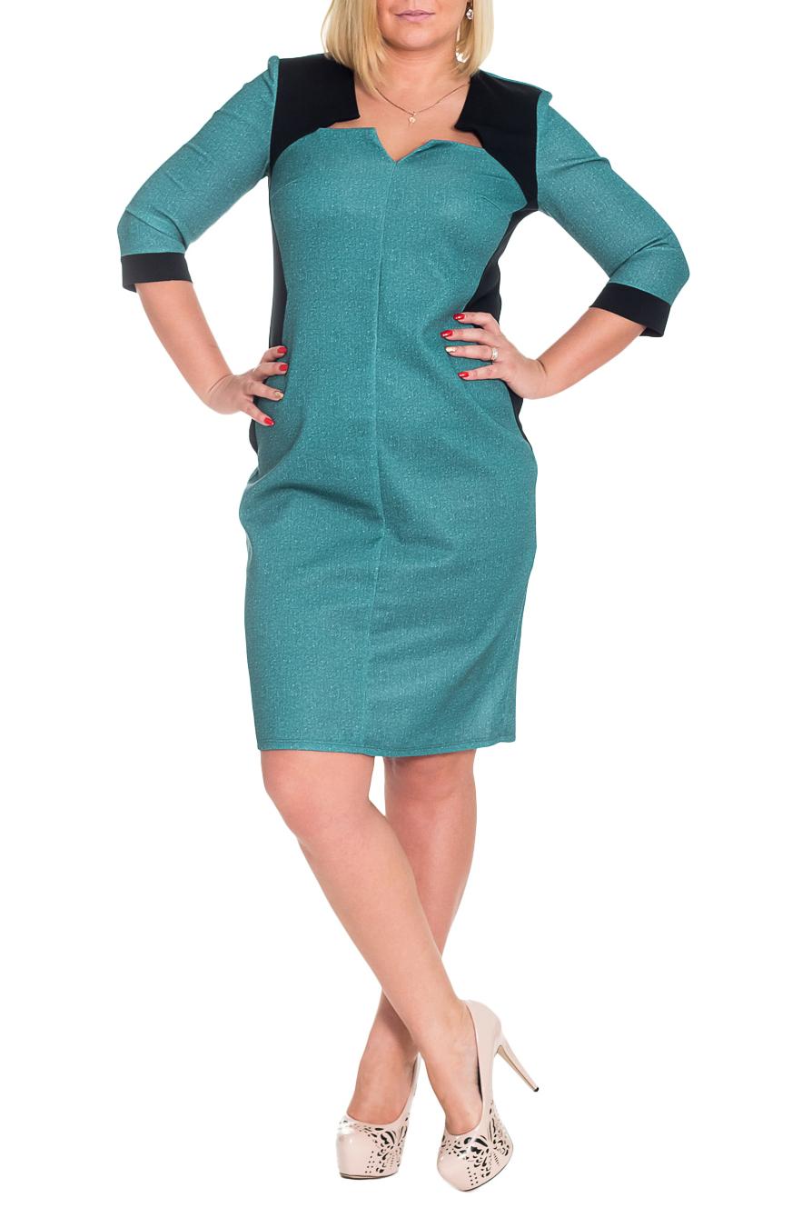 ПлатьеПлатья<br>Изумительное женское платье полуприталенного силуэта. На передней части изделия средний шов, фигурные рельефы и кокетки. На спинке средний шов и разрез. Горловина обработана обтачкой. Рукав втачной, 3/4 с притачной манжетой. Такое платье подойдет любому типу фигуры Цвет: бирюзовый, черный (вставки).  Длина рукава - 45 ± 1 см  Рост девушки-фотомодели 170 см  Длина изделия: 46 размер - 104 ± 2 см 48 размер - 104 ± 2 см 50 размер - 104 ± 2 см 52 размер - 104 ± 2 см 54 размер - 106 ± 2 см 56 размер - 106 ± 2 см 58 размер - 106 ± 2 см<br><br>По длине: До колена<br>По материалу: Трикотаж<br>По образу: Город,Офис,Свидание<br>По силуэту: Полуприталенные<br>По стилю: Офисный стиль,Повседневный стиль<br>По форме: Платье - футляр<br>По элементам: С декором,С манжетами,С разрезом<br>Разрез: Короткий<br>Рукав: Рукав три четверти<br>По сезону: Осень,Весна<br>Горловина: Фигурная горловина<br>Размер : 46,48,50,52,54,56,58<br>Материал: Трикотаж<br>Количество в наличии: 7