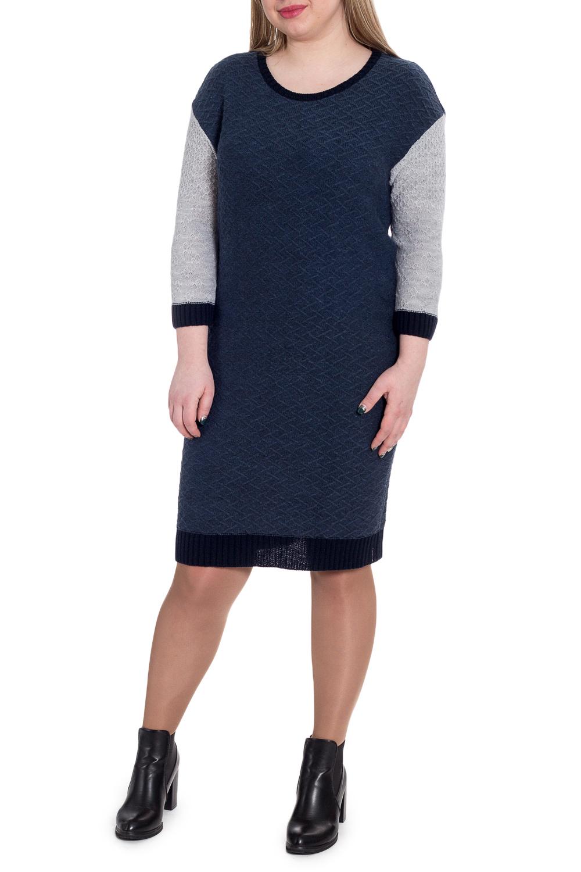 ПлатьеПлатья<br>Уютное женское платье с длинными рукавами. Модель выполнена из вязаного трикотажа. Вязаный трикотаж - это красота, тепло и комфорт. В вязаных вещах очень легко оставаться женственной и в то же время не замёрзнуть.  Платье прямого силуэта. Горловина обработана бейкой. Рукав рубашечный, 3/4, со спущенной линией плеча.  В изделии использованы цвета: синий, серый.  Длина рукава (от конечной плечевой точки) - 45 ± 1 см  Рост девушки-фотомодели 170 см  Длина изделия: 46 размер - 94 ± 2 см 48 размер - 94 ± 2 см 50 размер - 94 ± 2 см 52 размер - 94 ± 2 см 54 размер - 97 ± 2 см 56 размер - 97 ± 2 см 58 размер - 97 ± 2 см<br><br>Горловина: С- горловина<br>По длине: До колена<br>По материалу: Вязаные<br>По рисунку: Цветные<br>По сезону: Осень,Зима,Весна<br>По силуэту: Прямые<br>По стилю: Классический стиль,Кэжуал,Офисный стиль,Повседневный стиль<br>По форме: Платье - футляр<br>Рукав: Рукав три четверти<br>Размер : 48,52<br>Материал: Пряжа<br>Количество в наличии: 2