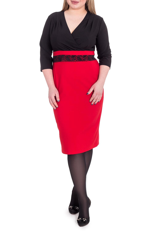 ПлатьеПлатья<br>Стильное женское платье раскрывает активную позицию своей владелицы.  Платье приталенного силуэта с втачным поясом и кружевом под грудью. На передней части лиф на запах со складками. На спинке средний шов с разрезом и молнией. Горловина обработана обтачкой. Рукав втачной, 3/4.  В изделии используются цвета: черный, красный.  Длина рукава (от конечной плечевой точки) - 42 ± 1 см  Рост девушки-фотомодели 170 см  Длина изделия: 46 размер - 108 ± 2 см 48 размер - 108 ± 2 см 50 размер - 108 ± 2 см 52 размер - 108 ± 2 см 54 размер - 111 ± 2 см 56 размер - 111 ± 2 см 58 размер - 111 ± 2 см<br><br>Горловина: V- горловина,Запах<br>По длине: Ниже колена<br>По материалу: Тканевые<br>По рисунку: Цветные<br>По силуэту: Приталенные<br>По стилю: Нарядный стиль,Повседневный стиль<br>По форме: Платье - футляр<br>По элементам: С декором,С молнией,С разрезом<br>Разрез: Короткий<br>Рукав: Рукав три четверти<br>По сезону: Осень,Весна<br>Размер : 48,50,52<br>Материал: Плательная ткань<br>Количество в наличии: 16