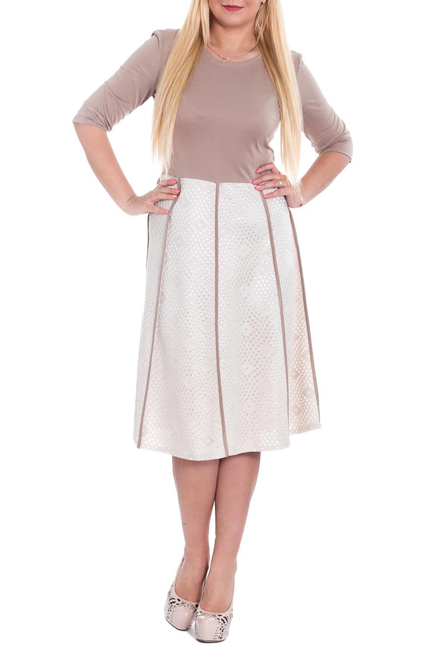 ПлатьеПлатья<br>Повседневно-нарядное платье прекрасно подойдет как для праздника, так и для романтичной встречи. В наших платьях Вы будете выглядеть очаровательно на любом вечере.  Платье приталенного силуэта, отрезное по линии талии. Юбка 8-клинка, со швами окантованными наружу. На спинке лифа средний шов. Рукав втачной, 3/4.  Цвет: белый (на белом фоне бежевый гипюр), бежевый.  Длина рукава - 39 ± 1 см  Рост девушки-фотомодели 170 см  Длина изделия: 44 размер - 101 ± 2 см 46 размер - 101 ± 2 см 48 размер - 101 ± 2 см 50 размер - 101 ± 2 см 52 размер - 103 ± 2 см 54 размер - 103 ± 2 см 56 размер - 103 ± 2 см<br><br>Горловина: С- горловина<br>По длине: Ниже колена<br>По материалу: Гипюр,Трикотаж<br>По рисунку: Фактурный рисунок,Цветные<br>По сезону: Зима,Осень,Весна<br>По силуэту: Полуприталенные,Приталенные<br>По стилю: Классический стиль,Нарядный стиль,Повседневный стиль,Романтический стиль<br>По форме: Платье - трапеция<br>По элементам: С декором<br>Рукав: Рукав три четверти<br>Размер : 46,48<br>Материал: Трикотаж + Гипюр<br>Количество в наличии: 6