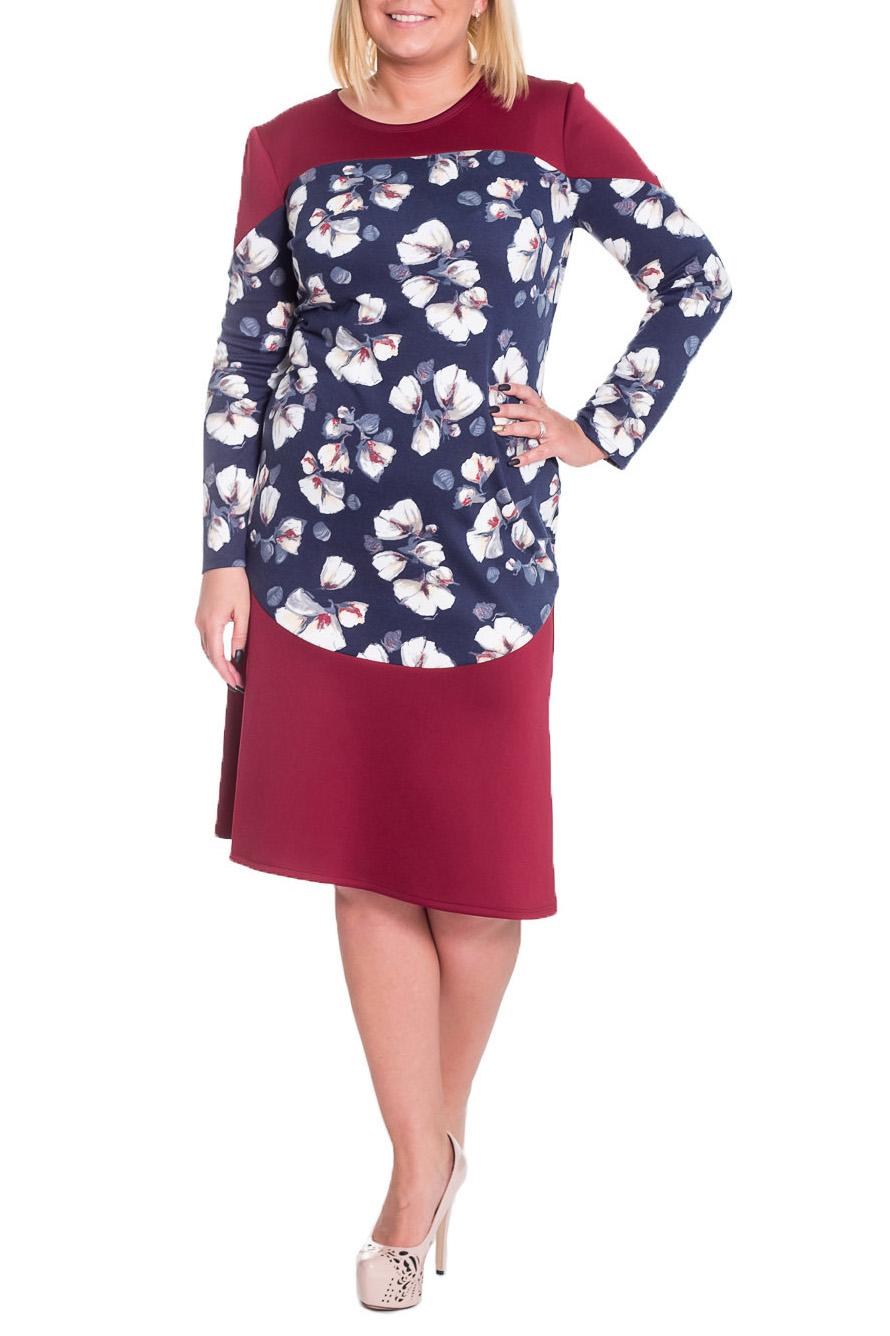 ПлатьеПлатья<br>Оригинальное женское платье полуприлегающего силуэта. По низу изделия широкий волан с фигурным резом. Кокетки на передней и задней частях изделия. На спинке средний шов. Рукав втачной, длинный, со вставкой по окату.  Модель станет идеальным дополнением к Вашему повседневному гардеробу.  Цвет: бордовый, синий, белый.  Длина рукава - 61 ± 1 см  Рост девушки-фотомодели 170 см  Длина изделия - 106 ± 2 см<br><br>По образу: Город,Свидание<br>По стилю: Повседневный стиль<br>По материалу: Трикотаж<br>По рисунку: Растительные мотивы,С принтом,Цветные,Цветочные<br>По сезону: Зима<br>По силуэту: Полуприталенные<br>По элементам: С декором<br>По длине: Ниже колена<br>Рукав: Длинный рукав<br>Горловина: С- горловина<br>Размер: 50,52,54,56,58,46,48<br>Материал: 55% полиэстер 40% вискоза 5% лайкра<br>Количество в наличии: 32